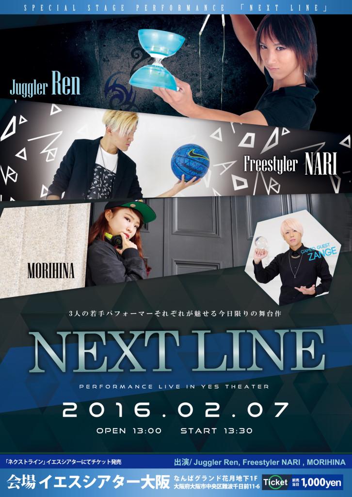 nextline2