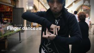 Finger Dance(Finger tut)とは 【2017 ダンスジャンル別解説】