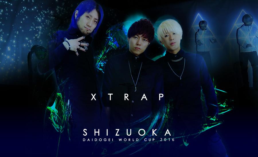 xtrap-shizuokabanner