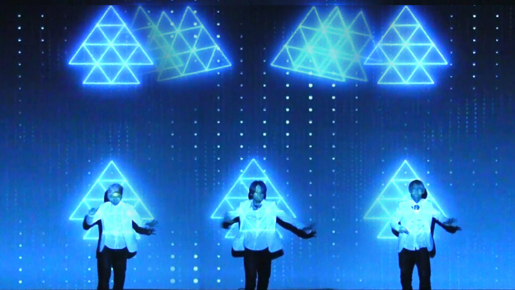 Projection Mapping Dance