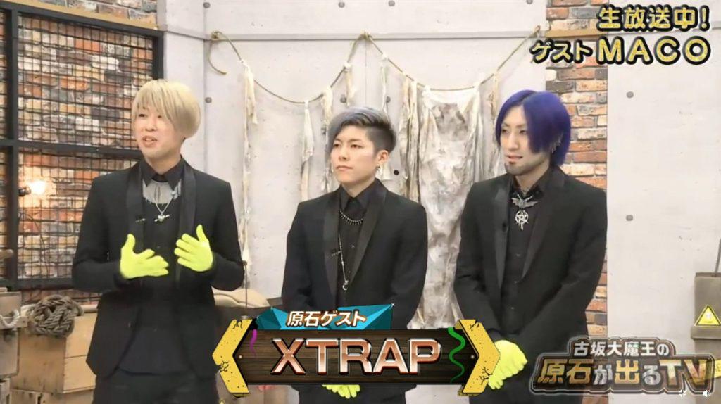 XTRAP live appearance at AbemaTV of Kosaka Dai Maou(PIKOTARO)