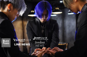 """XTRAP in Yahoo! News Received a hit of the video """"Finger Kaleidoscope"""""""