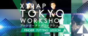 XTRAP初の東京ワークショップ開催 NARI & RYOGA TOKYO WORKSHOP