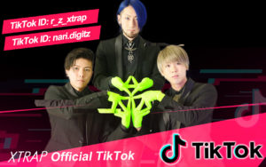 XTRAPのTikTokフィンガーダンスが国内トップクラスにヒット中