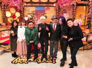 2019/2/20 BSフジ「テリー伊藤の今夜も傾奇流!」XTRAP出演